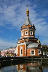 Saint Alexander Nevsky Chapel in Yaroslavl, Russia