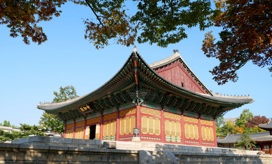 Deoksugung Palace. Seoul South Korea. Deoksugung Palace which is one of beautiful palace in South Korea