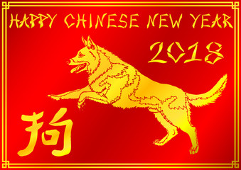 Running gold dog on red background