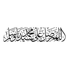 "Arabic Calligraphy for the Prophet Muhammad, translated as: ""O God bestow blessings upon Muhammad and the household of Muhammad""."