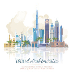 Vector travel poster of United Arab Emirates . UAE template with modern buildings and mosque in light style.