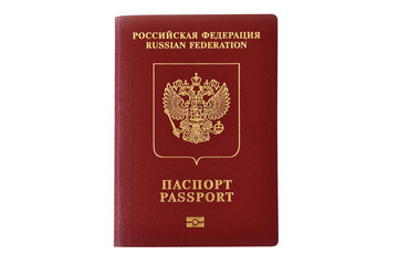 Russian foreign passport isolated on white background.