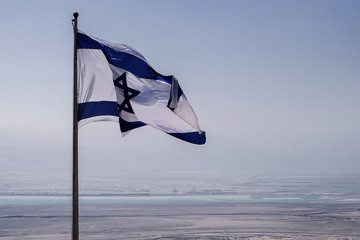 Israel's Flag from Masada