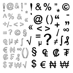 VECTOR. Set of hand drawn signs isolated on white. Freehand drawings. Black on white
