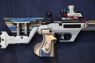 pneumatic air rifle