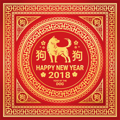 Happy Chinese New Year 2018 Paper Cut Golden Dog On Red Background Asian Holiday Card Flat Vector Illustration