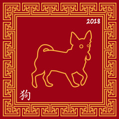 2018 Year Of Dog Chinese Holiday Card With Golden Zodiac Symbol In Frame Vector Illustration