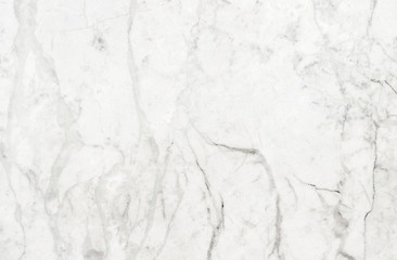 White marble pattern natural background.