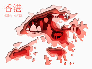 3d abstract paper cut illustration of Hong Kong map with famous buildings and landmarks Vector travel template