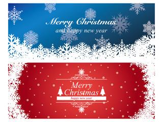 メリークリスマス バナー素材セット