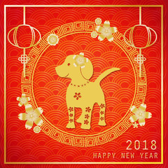 2018 Happy Chinese New Year.  Dog zodiac symbol of 2018 art vector design for greeting cards, calendars, banners or background.