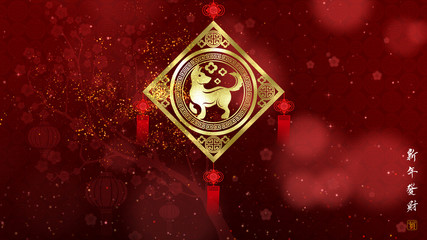 Chinese New Year background with cherry blossom flowers blooming and Chinese Wording means good health, good luck, good fortune