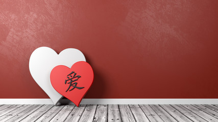 Heart Shapes with Chinese Character Against Wall
