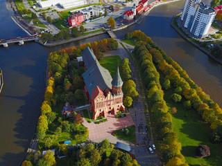 Aerial cityscape of Kaliningrad, Russia, Europe