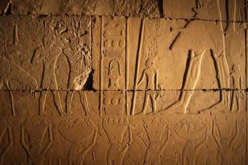 Egyptian hieroglyphs on stone