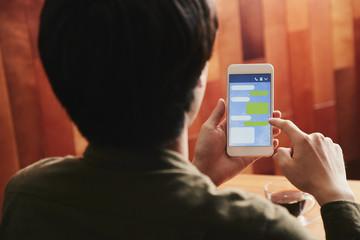 風景 男性 メッセージ スマートフォン