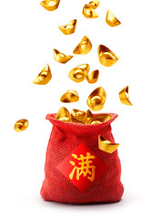 Burlap sack full with Chinese gold isolated on white background