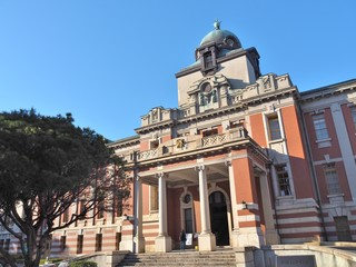Nagoya City Archives is a historic building located in Nagoya city, Japan. It was constructed in 1922, originally build as the Nagoya Court of Appeals building.