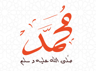 The Prophet Mohammad Peace be upon him.