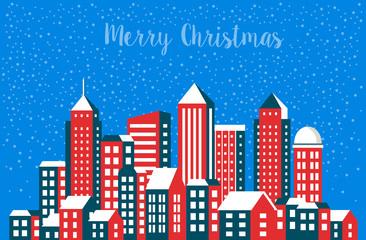 Urban village Christmas decorated