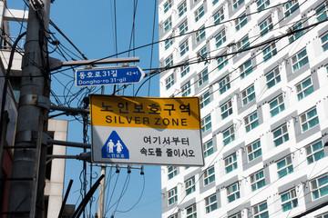 verkehrsschild mit koreanischen Schriftzeichen, Achtung Silver Zone, Verkehrsberuhigt