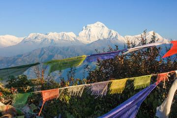 Prayer flags at Mt. Annapurna Pokhara, Nepal