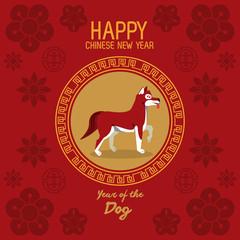 New chinese year 2018