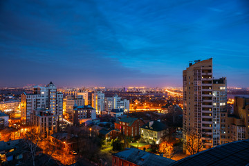 Aerial view of Voronezh city downtown at night, evening cityscape