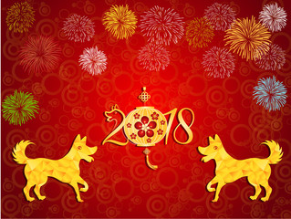 happy chinese new year 2018 year of the dog with fireworks background
