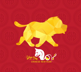 Chinese new year 2018. Polygonal dog