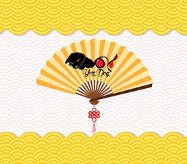Chinese New Year Background with paper fan. Year of the dog