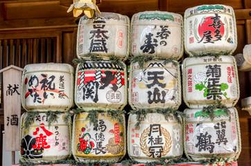 Sake casks in a Japanese temple, Fukuoka Prefecture Japan