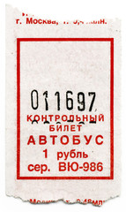 Tickets on a bus