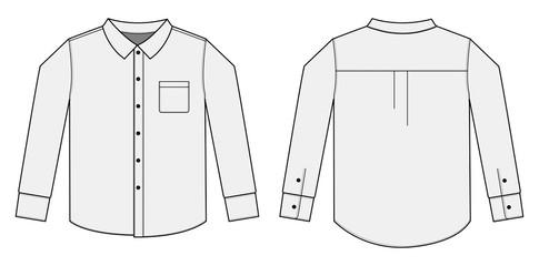 long sleeve business shirt illustration / white