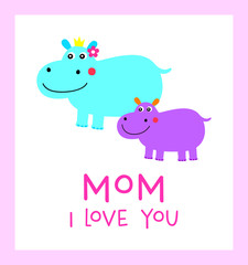cute hippo mother's day greetin card vector