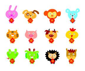 cute 12 chinese horoscope animals greeting
