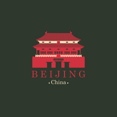 Travel vector illustration, banner or logo. The Famous forbidden city in Beijing, China. Ancient Imperial Palace complex, a Chinese national landmark