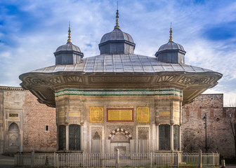Exterior architecture details in the Blue Mosque park the Sultan Ahmed park in Istanbul, Turkey