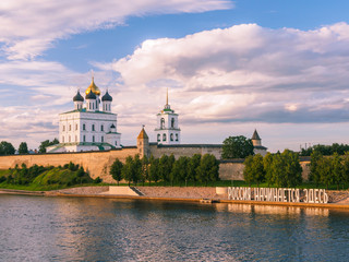 View On Pskov Krom And Velikaya River On Summer Evening. Ancient Russian City Landscape