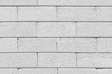 White stone wall Texture.