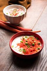 Carrot raita / Gajar  Koshimbir / Indian Carrot salad