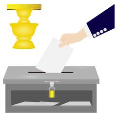 Voting symbol vector design