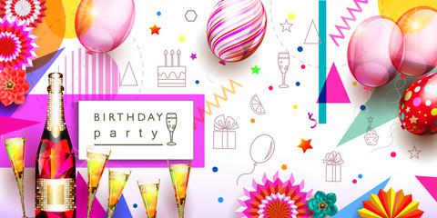 Birthday background 5