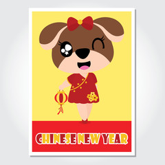Cute puppy is winking vector cartoon illustration for Chinese New Year card design, postcard, and wallpaper