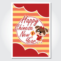 Cute puppy with red lantern on circle frame vector cartoon illustration for Chinese New Year card design, postcard, and wallpaper