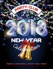2018 colorful garland invitation