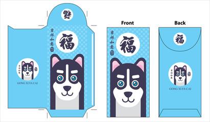 Chinese new year envelope. Celebrate year of dog.