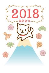 2018 可愛い犬 白
