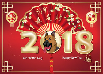 Happy Chinese New Year of the Dog 2018 - greeting card with text in English and Chinese.  Ideograms translation: Congratulations and make fortune. Year of the Dog. Blessings / Good luck.