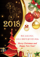 Search photos business greeting card merry christmas and happy new year 2018 written in english and korean corporate greeting m4hsunfo